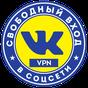 VK VPN - Vilna Kraina 1.1.0