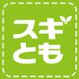 スギともアプリ 1.1.5