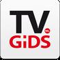 TVGids.nl 4.4.3
