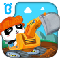 Heavy Machines - Free for kids 8.13.00.00