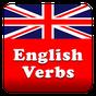 Coniugatore di verbi inglesi 8