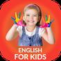 Inglês para Crianças - Awabe 1.0.7