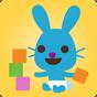 Sago Mini Bebekler 1.1