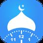 Ramadan Times: Azan, Prayer Times y Qibla 1.7