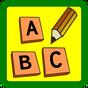 Sons de Letras: Alfabeto 1.04
