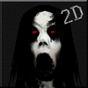 Slendrina 2D 1.1
