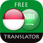 Indonesia - Arab Translator 4.1.3