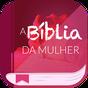 Biblia Sagrada da Mulher 1.4