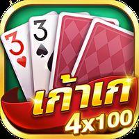 ไอคอน APK ของ เก้าเก4x100- เก้าเกไทยแลนด์