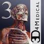 Essential Anatomy 3 1.1.3