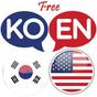영어 한국어로 번역