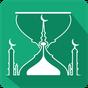 Muslim Companion: Ramadan 2016 1.3