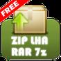 解凍ツール(ZIP/LHA/RAR/7z)日本語対応 4.6.5