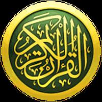 Ikon iQuran