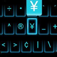 Ícone do apk NeoKey : Neon Keyboard