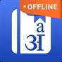 English Hindi Dictionary 7.0.0.3