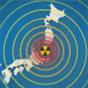 Terremoto Detector 3.0 APK