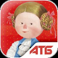 Иконка АТБ-Wonderland