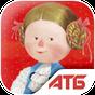 АТБ-Wonderland 1.0.6