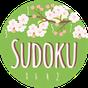 Sudoku: Train your brain 1.4.3