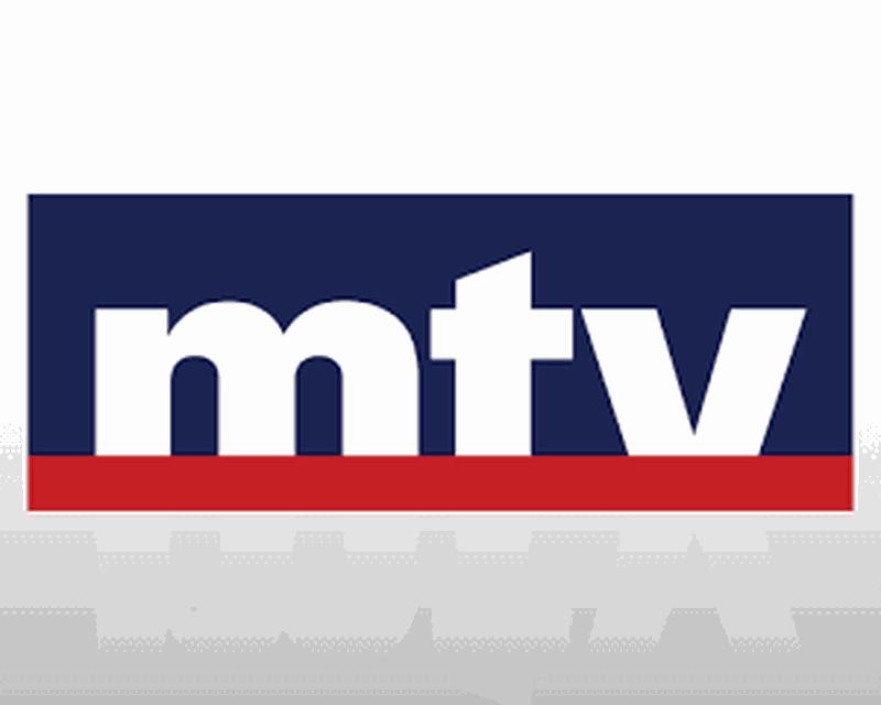 mtv app free download