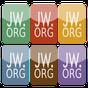 JW Inserti KM 1.1 APK