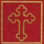 Russian Orthodox Prayer Book 2.40