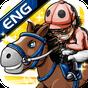 iHorse Racing ENG 2.06 APK