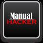 Manual Hacker  APK