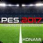 GUIDE PES 2017 1.0 APK