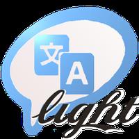 Ícone do Tradutor Instantânea Light