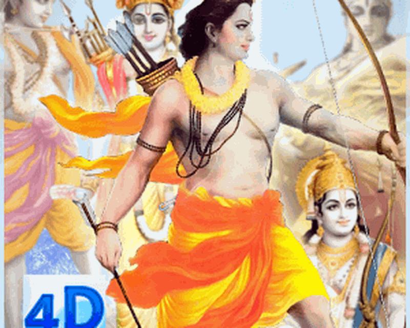 4d Shri Rama शर रम दरबर Live Wallpaper Android