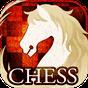 chess game free -CHESS HEROZ 2.9.2