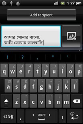 Download Ridmik Keyboard (Bangla) 3 1 8 free APK Android