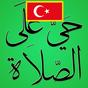 Türkiye Namaz Vakti 6.1