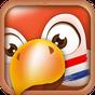 Aprende holandés