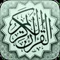 Quran - Mushaf Tajweed 4.0