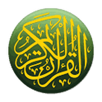 Ikon Al'Quran Bahasa Indonesia PRO