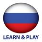 Aprendemos e brincamos. Russo 1000 palavras 5.7
