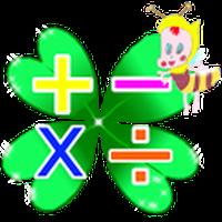 子供算数(筆算つき)