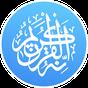 Quran Pro Muslim: MP3 Audio offline & Read Tafsir 1.7.86