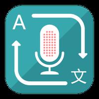 Ícone do Traduzir Voz (Tradutor)