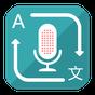 Translate Voice (Translator) 1.4.8