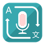 Traduzir Voz (Tradutor) 1.4.8