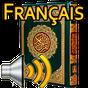 Le Coran MP3 [Français] 310.0.0