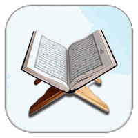 quran explorer for android