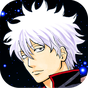 銀魂公式アプリ - コミックもアニメもノベルも全部楽しめるってマジかァァァ! 1.0