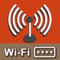 Wifi gratuito em qualquer lugar da rede Mapa Ligue