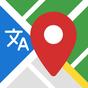 Enviar Localização: Endereço, Mapa, GPS e Widget