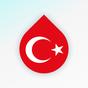 Drops: aprenda turco e palavras gratuitamente
